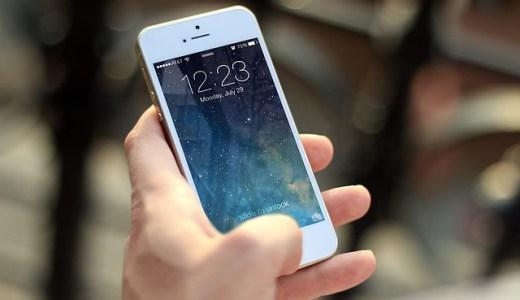 【格安SIM】通話かけ放題プランを比較した結果、楽天モバイルからLINEモバイルに乗り換えることにしました