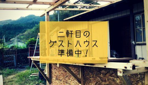 2軒目のゲストハウスはオトナのcampがコンセプト〜本宮大社や熊野古道歩きにどうぞ!