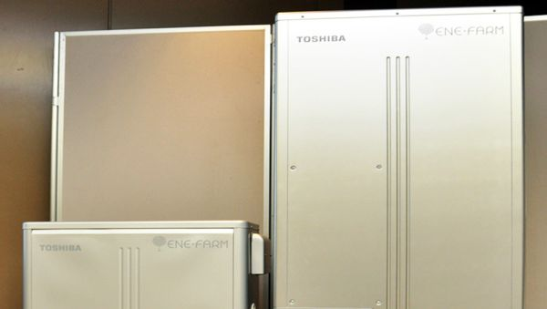 Toshiba Revamps 'Ene Farm' Residential Fuel Cell