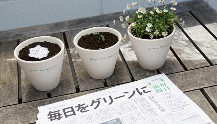The Mainichi, probablemente el periódico más verde del mundo