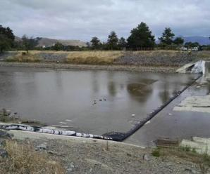 Alameda Creek Inflatable Dam Vandalized