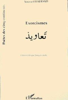 Livres Couvertures de Exorcismes : Edition bilingue français-arabe