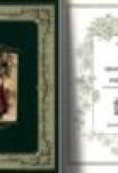 Livres Couvertures de Nos grands-mères aux fourneaux, Les bons petits plats de la cuisine paysanne (Editions de Crémille)
