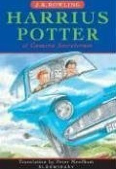 Buchdeckel von Harrius Potter et Camera Secretorum (Harry Potter and the Chamber of Secrets, Latin Edition) by J. K. Rowling (2007-01-01)