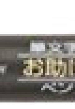Livres Couvertures de Tombow Fudenosuke Stylo-feutre pointe souple Noir