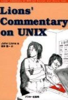 Livres Couvertures de Lions' commentary on UNIX