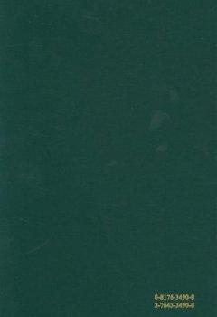 Livres Couvertures de Riemannian Geometry