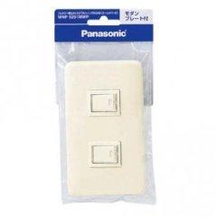 パナソニック(Panasonic) フルカラー埋込ほたるダブルスイッチB WNP5251MWP