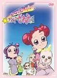 も~っと!おジャ魔女どれみ DVD-BOX
