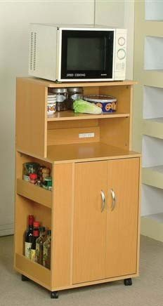 Image of Kitchen Serving Cart Maple Finish (VF_AZ00-42293x22158)