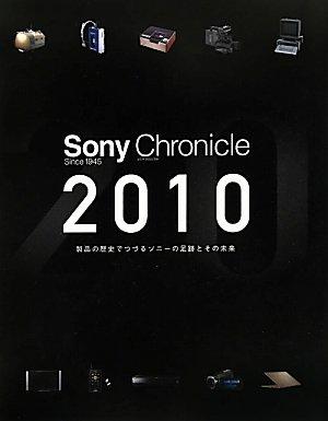 Sony Chronicle 2010
