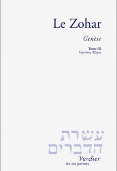 Livres Couvertures de Le Zohar : Genèse, tome 3 - Vayéchev, Miqets