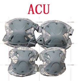 XTAK型SWAT肘膝プロテクター エルボーパッド ニーパッド エルボーパット ニーパット ACU デジカモ (各色あ有り)