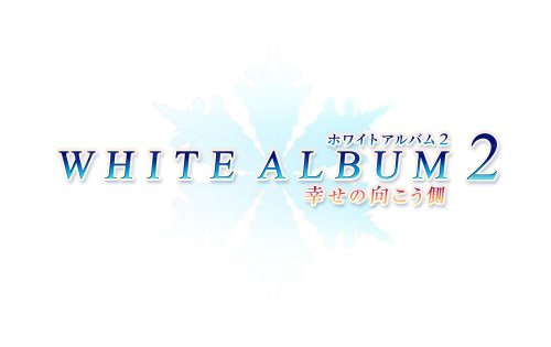 WHITE ALBUM2 -幸せの向こう側-「にいてんご」同梱パック (にいてんご小木曽雪菜&にいてんご冬馬かずさ 同梱) PlayStation Vita用ムービープロダクトコード 付