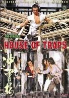 31fkLjdhA5L. SL500  Kung Fu Saturdays: House of Traps!