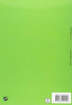 Livres Couvertures de Petit Cahier de Révision Vol.2 1er cycle 2e année