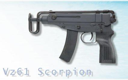 マルゼン Vz61 スコーピオン サブマシンガン ガスブローバック・ガスガン