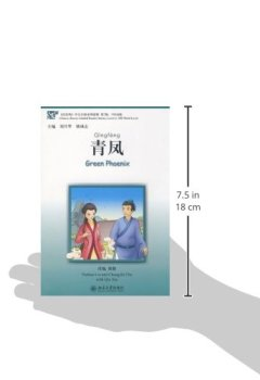 Abdeckungen Green Phoenix (Level 2, 500 Word Level) + MP3-CD (Chinese Language Edition) (Chinese Breeze - Graded Reader Series)