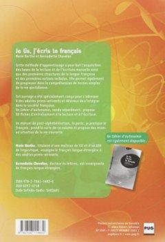 Livres Couvertures de Je lis, j'écris le français : Méthode d'alphabétisation pour adultes