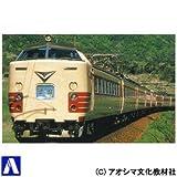1150 特急機関車