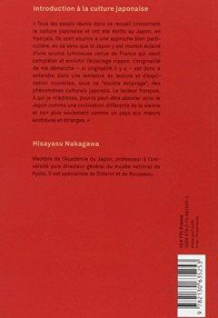 Livres Couvertures de Introduction à la culture japonaise