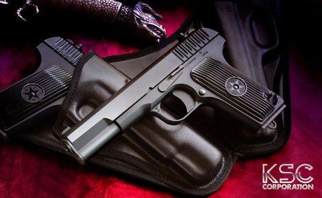 KSC トカレフ TT33 HW ヘビーウエイト ブローバック ソビエト連邦 軍用自動拳銃 エアガン 【18歳以上用】