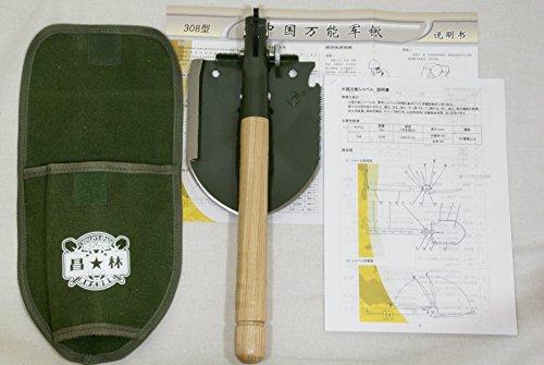中国軍用シャベル【WJQ-308】キャンプ旅行、災害救助、車両の備品等、多目的に使える