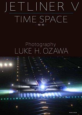JETLINER V (TIME SPACE ―時空―)