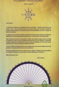 Livres Couvertures de Synthèse des activations et combinaisons par codes : Annexe de l'ouvrage
