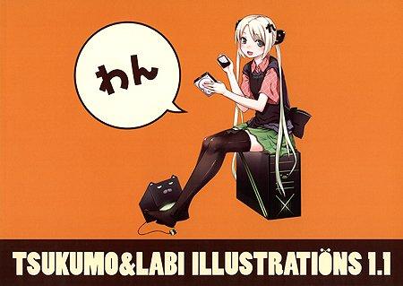 TSUKUMO&LABI ILLUSTRATIONS 1.1 つくもたん&らびたんフルカラーイラスト集 おーじ