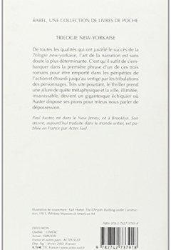 Livres Couvertures de Trilogie new-yorkaise : Cité de verre - Revenants - La Chambre dérobée