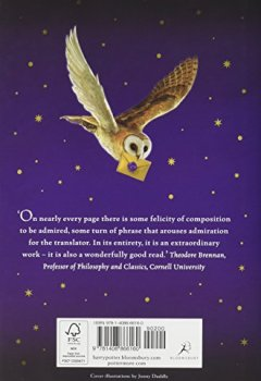 Abdeckungen Harry Potter and the Philosopher's Stone Ancient Greek (Ancient Greek Edition)