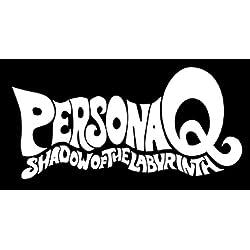 ペルソナQ シャドウ オブ ザ ラビリンス 特典サントラCD『PERSONAQ SOUND OF THE LABYRINTH』 付