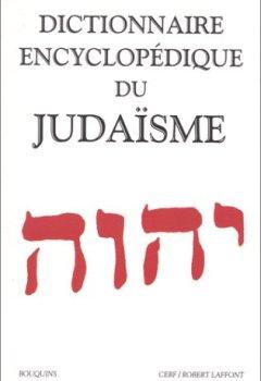 Livres Couvertures de Dictionnaire encyclopédique du judaïsme