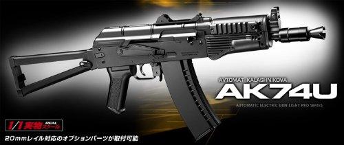 東京マルイ 電動ガンLIGHT PRO AK74U