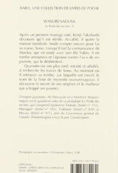 Livres Couvertures de Le poids des secrets, Tome 4 : Wasurenagusa