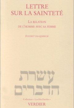 Livres Couvertures de Lettre sur la sainteté. La relation de l'homme avec sa femme