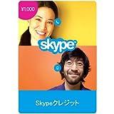 Skype Credit(スカイプ クレジット) 1000円 [オンラインコード] [ダウンロード]