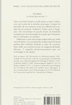 Livres Couvertures de Le poids des secrets, Tome 1 : Tsubaki