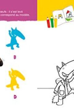 Livres Couvertures de Mon cahier d'activités P'tit Loup : Joyeuses Pâques