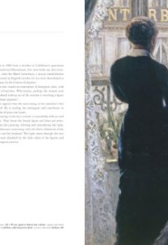 Livres Couvertures de Les Impressionnistes en privé. Cent chefs-d'oeuvre de collections particulières