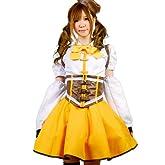 【まど☆マギ】 先輩魔法少女・巴マミコスチューム9点セット Lサイズ