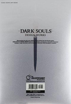 Livres Couvertures de Dark Souls: Design Works