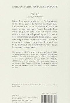 Livres Couvertures de Au coeur du Yamato, Tome 2 : Zakuro