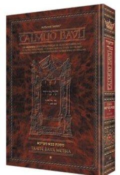 Livres Couvertures de Talmud Bavli : Traité Pessa'him