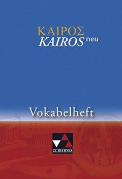 Abdeckungen Kairós – neu / Griechisches Unterrichtswerk: Kairós – neu / Kairós Vokabelheft – neu: Griechisches Unterrichtswerk