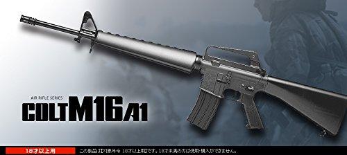 東京マルイ エアーコッキングガン ホップアップ エアガン コルト M16A1 【対象年令18才以上】