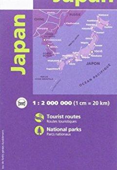 Livres Couvertures de 85122 JAPON  1/4M