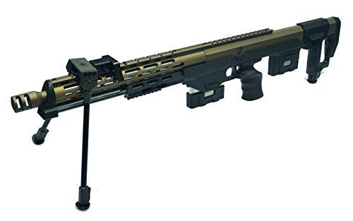 S&T DSR-1 ガスライフル DE