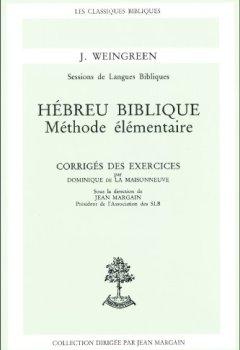 Livres Couvertures de Hébreu biblique : Méthode élémentaire (exercices corrigés)